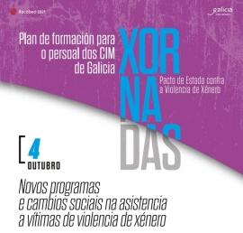 Plan de formación para el personal de los CIM de Galicia